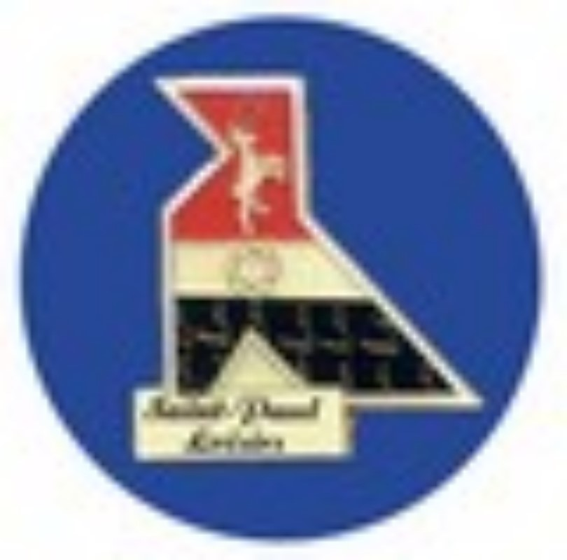 12954.p_body.Logo_spl